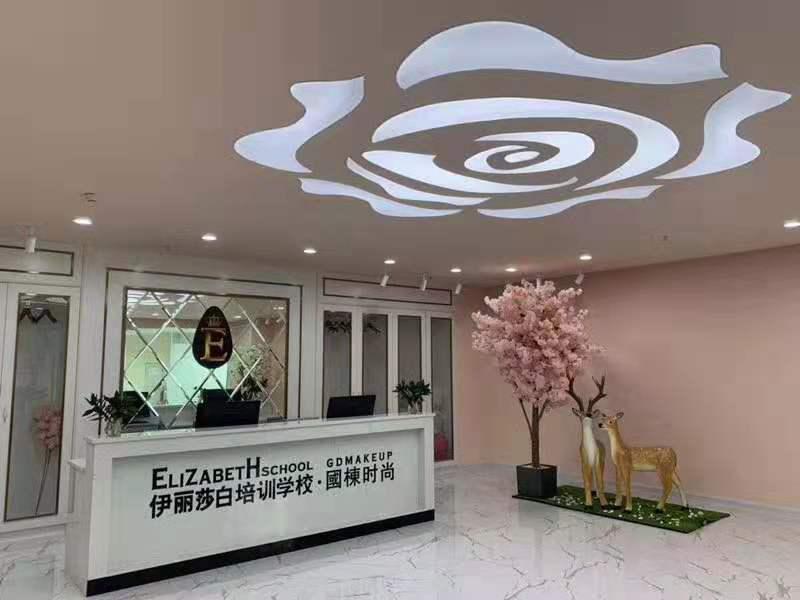 广州伊丽莎白培训国栋时尚·前台