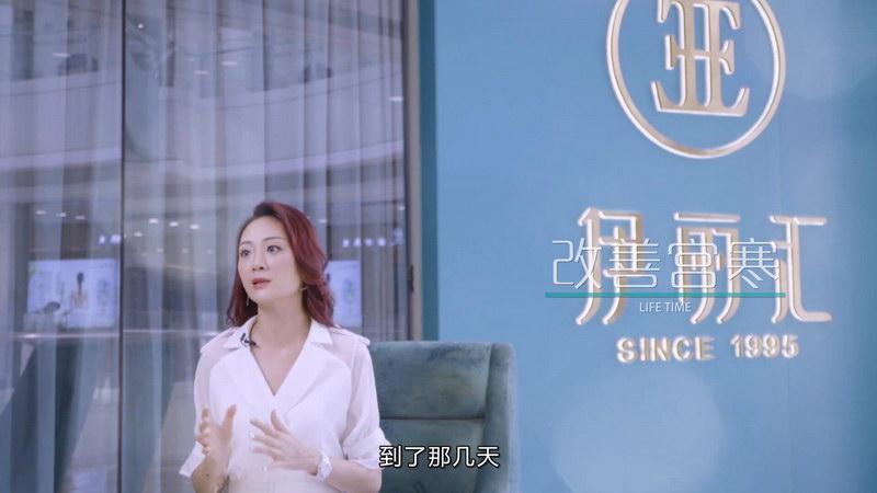 伊丽汇LITE TIME怎么样,莫澳欣广东广播电视台主持人带你去体验