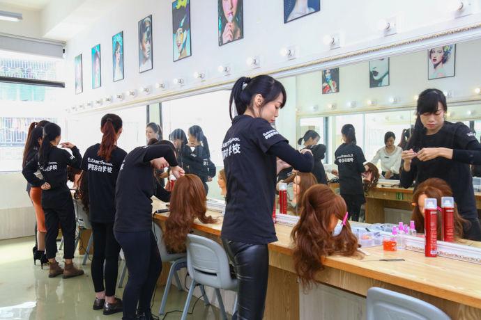 广州伊丽莎白化妆培训课堂